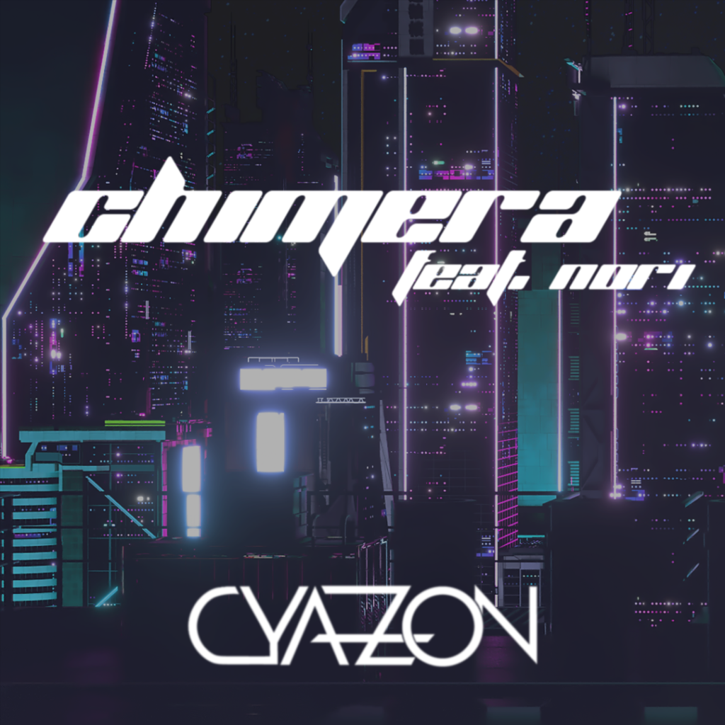 Chimera Cyazon Artwork